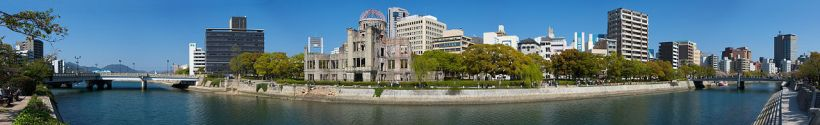 The Hiroshima Dome remains today in the skyline of Hiroshima as the Peace Memorial, as a message of new life