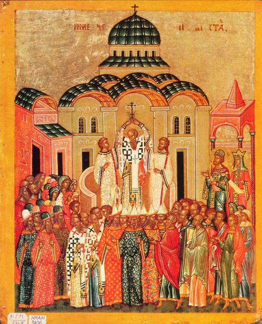 Russian icon of the Elevation of the Cross (click to enlarge)