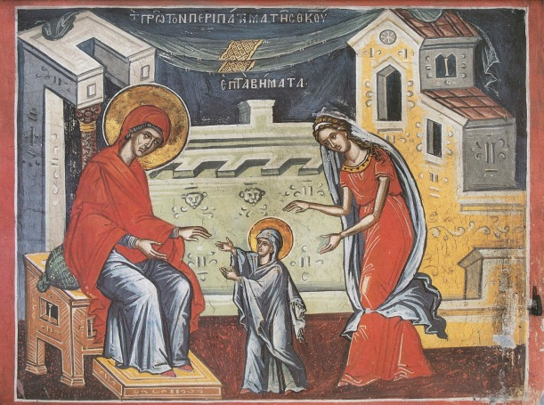 Mary's first steps. An example of family life as icon.