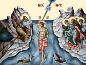 Baptism Icon (click to enlarge)