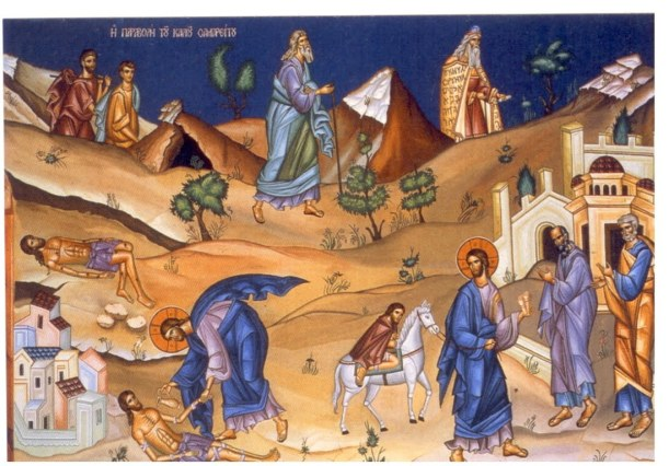 Icon illustrating the Parable of the Good Samaritan, with Jesus himself in the role of the Samaritan. He is our peace, our shalom.