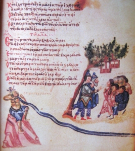 Medieval Greek manuscript of Psalm 137 (136 in Septuagint)