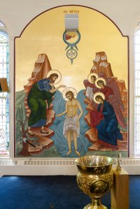 Baptism of Christ wall icon at Holy Trinity Church, Portland ME (click to enlarge)