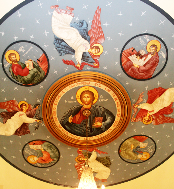 Icon of Jesus Christ in the ceiling of Holy Trinity Church, Portland ME
