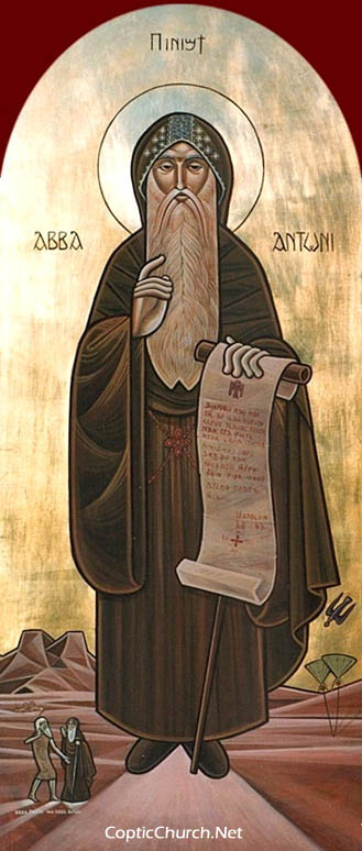 A Coptic icon of Saint Antony the Great. Antony lived in Egypt in the years 251-356 AD.