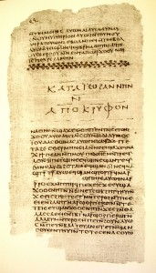 The first page of the Gospel of Thomas in the Nag Hammadi Codex 2 (click to enlarge). The title in large letters refers to the Apokryphon of John which concludes on the top of this page.