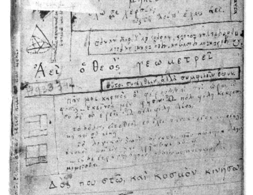 A typical page from Simone Weil's notebooks with large amounts of classical Greek.