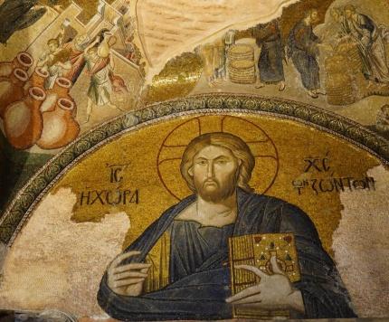 Kariye Camii Müzesi Mozaikleri - Pantokrator İsa Mozaiği